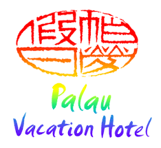 Palau Vacation Hotel logo